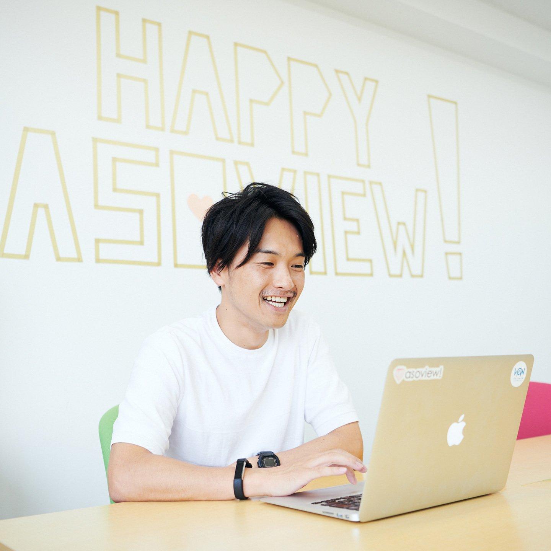 アソビュー株式会社 代表取締役CEO / 「大地の芸術祭」オフィシャルサポーター 山野智久
