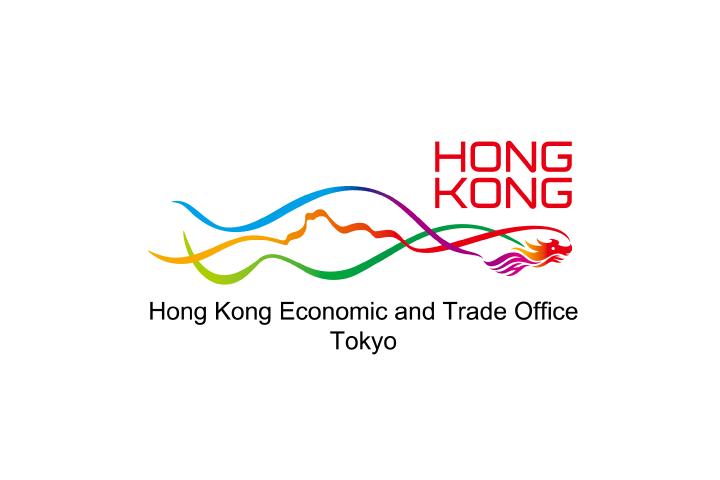 Hong Kong Economic and Trade Office Tokyo